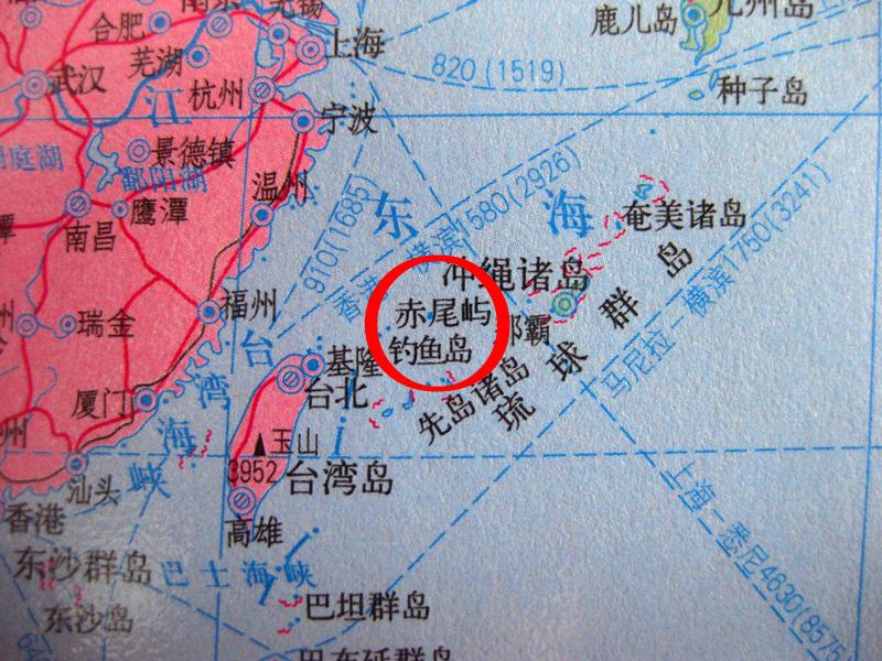 75米其它】中国地图+世界1