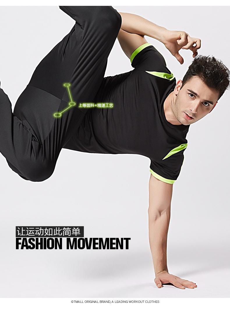 新款健身服装 男 休闲短袖健身房运动服 速干健身上衣