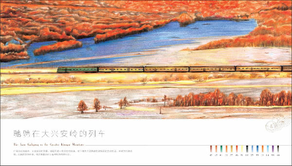 风景绘1 2 2册 飞乐鸟 色铅笔绘画 彩铅画入门教程书 彩色铅笔手绘书