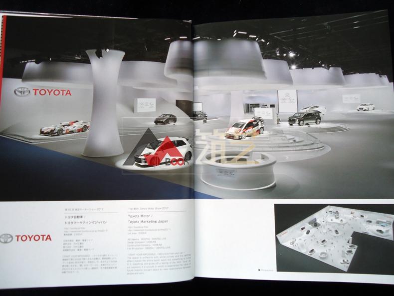 日本展示展览设计汽车电子工业产品家居用品展台展厅设计书籍
