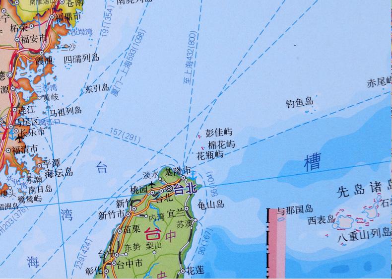 【共2幅】2017新 中国地图挂图 世界地图挂图1.