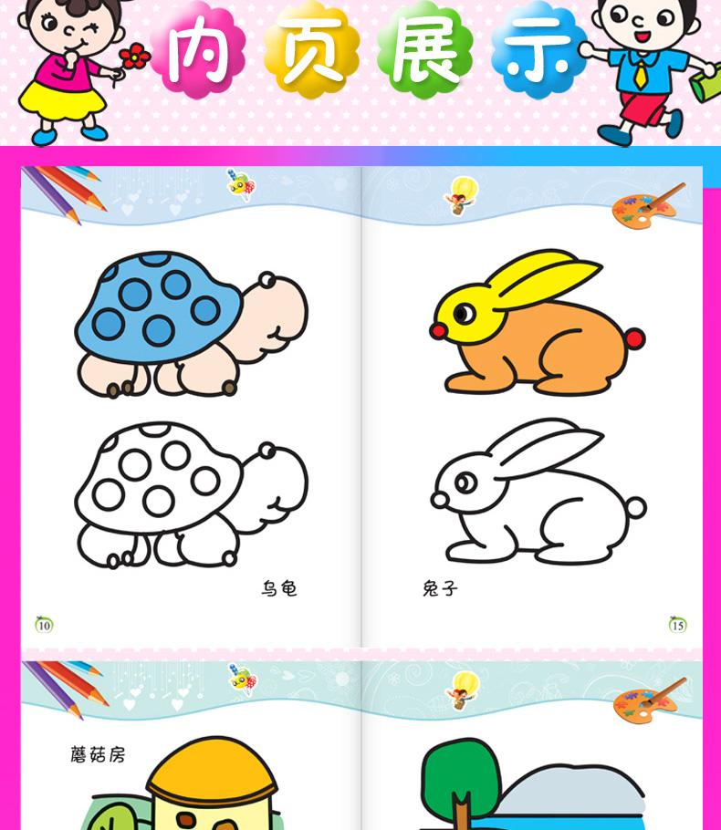 送12色蜡笔8册幼儿童学画画书宝宝涂色书简笔画大全绘画本水彩画填色