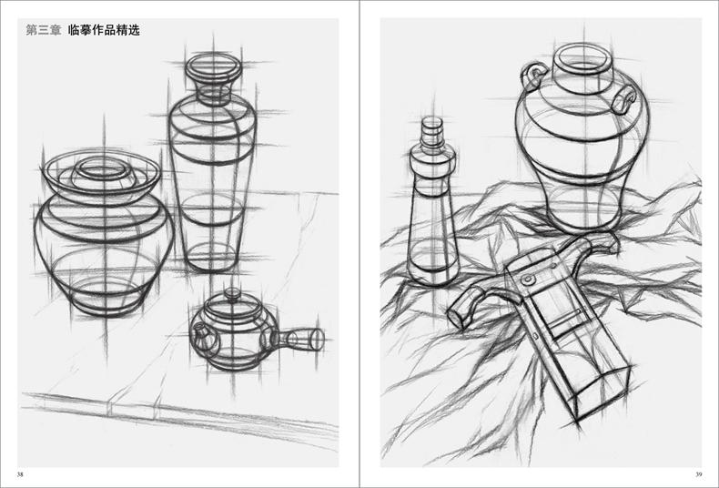 赠素描纸全8册基础教学实用版从入门到精通结构几何体石膏头像素描