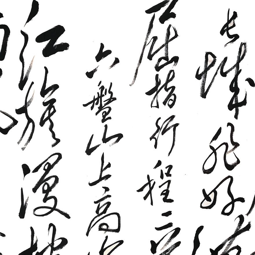 中国书法家协会广西分会理事 叶圣兴 《清平乐六盘山》图片