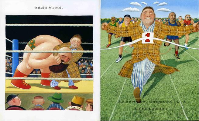 他自写自画的《大猩猩》,《动物园的一天》先后得到1983及1992年的