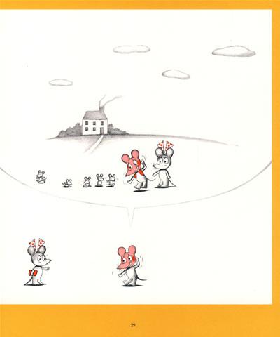 可爱的鼠小弟系列第一辑 平装版1-12册 畅销儿童经典绘本图画书籍