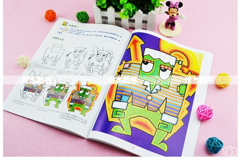 小小美术家 创意水彩笔画 少儿美术培训专用教材 新编儿童绘画专业