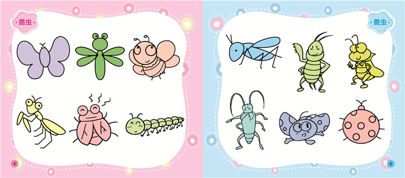 儿童简笔画大全 朗朗小书房 幼儿学画画书 3-4-5-6岁儿童蒙纸学画入门