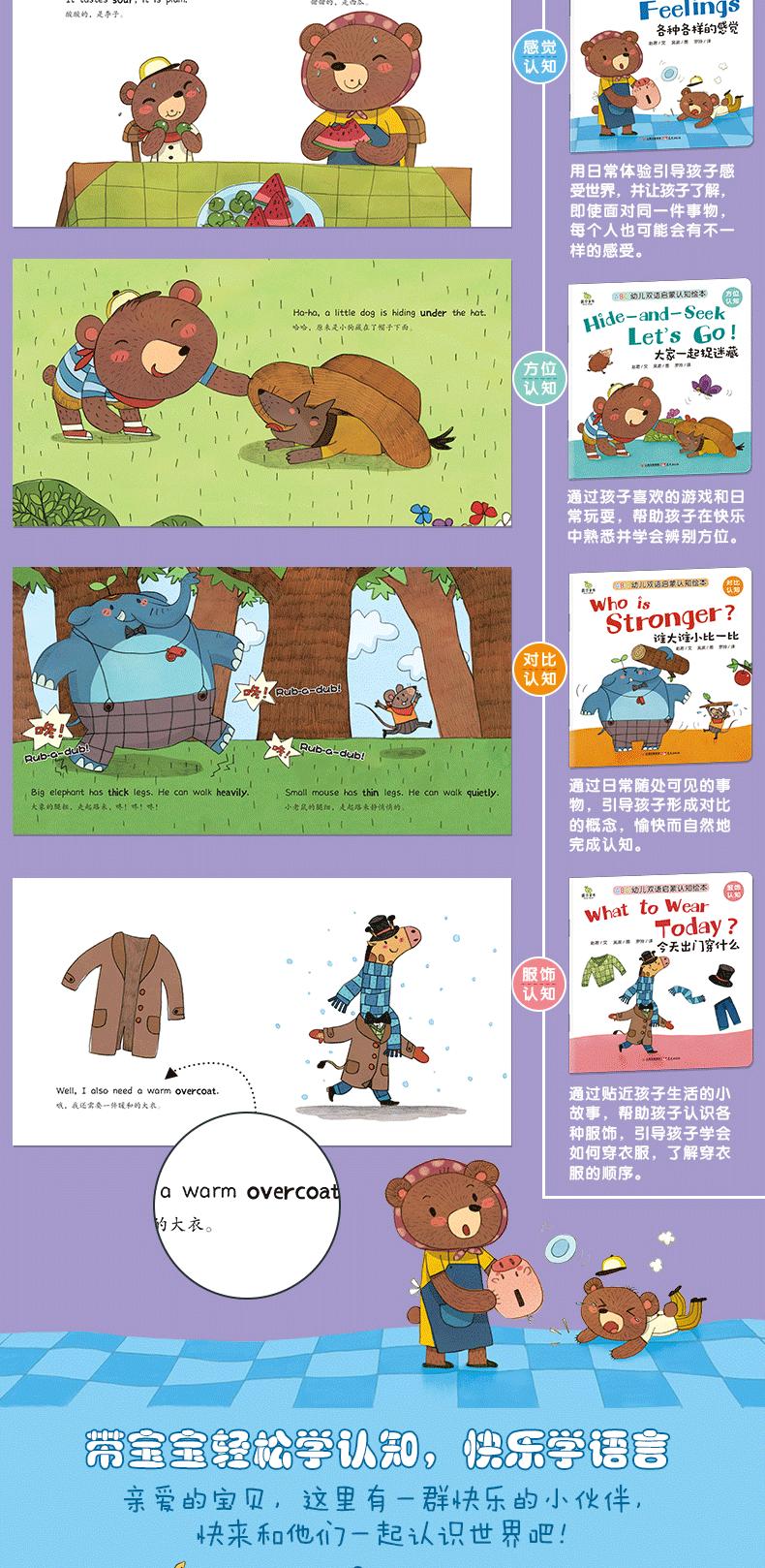 详情页3.png