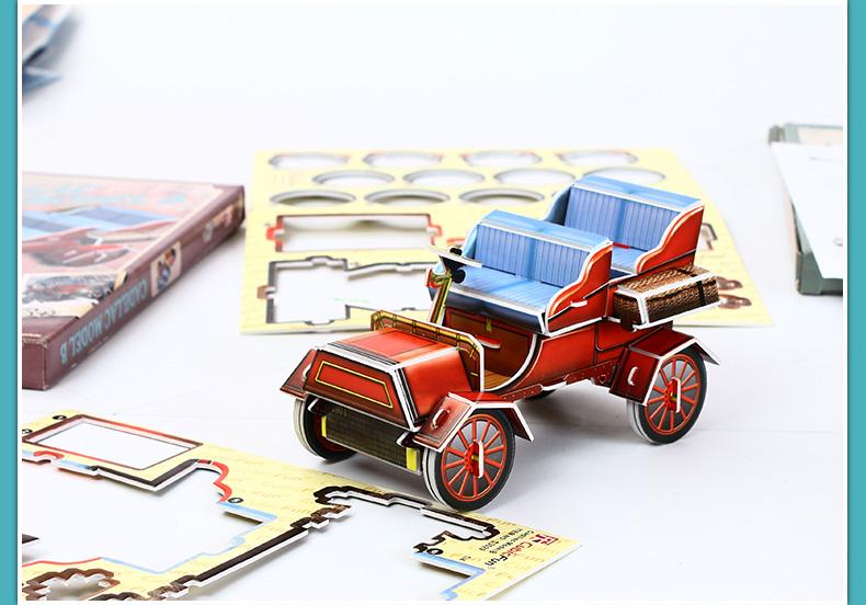儿童手工制作益智玩具礼物3d立体拼图复古老爷汽车拼装模型_乐立方