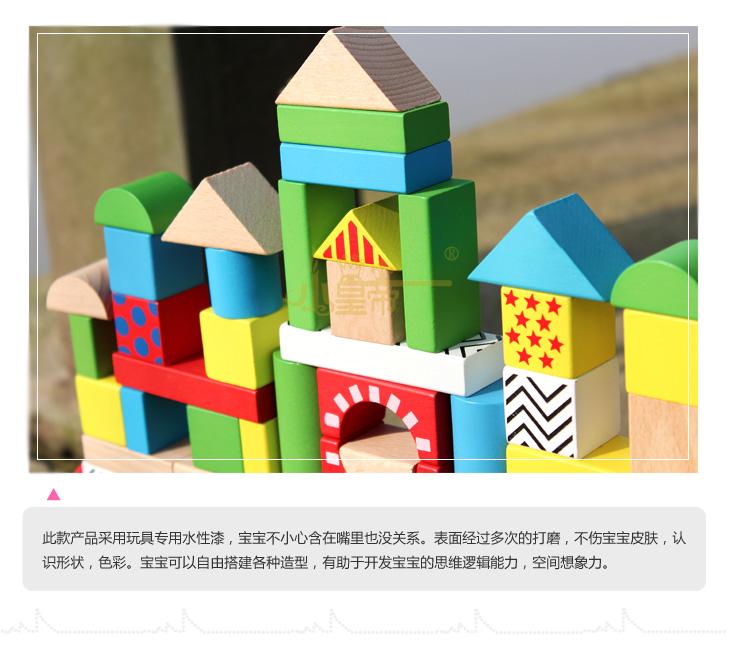积木玩具 儿童大块木制益智100粒桶装拼插拼搭积木