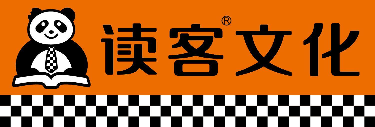 上海读客文化股份有限公司