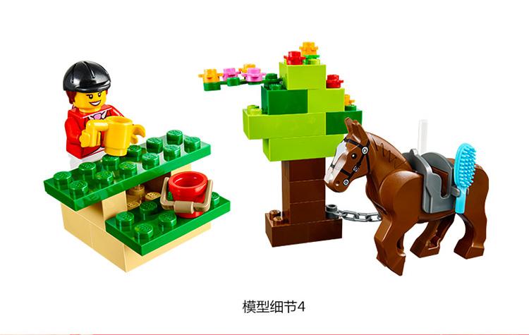 lego 乐高 小拼砌师系列 小马农场 积木拼插儿童益智玩具 10674