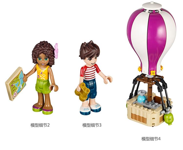 lego 乐高 friends好朋友系列 心湖城热气球 积木拼插儿童益智玩.