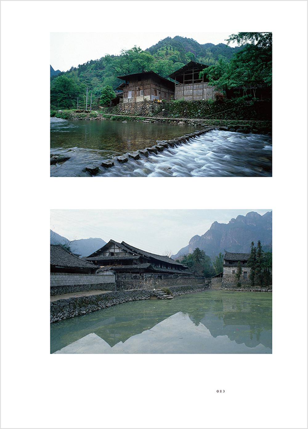 壁纸 风景 山水 摄影 桌面 1000_1395 竖版 竖屏 手机
