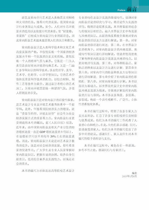 潘天寿文具设计