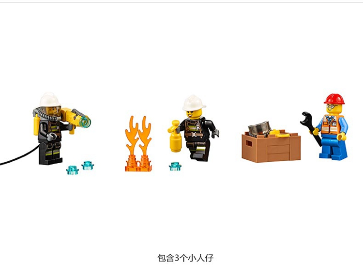 lego 乐高 城市系列 重型消防车 积木拼插儿童益智玩具 60111