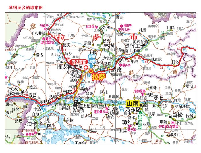 中国分省自驾游地图册系列-西藏 青海自驾游地图册