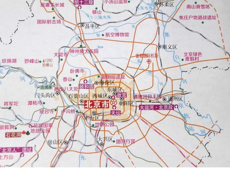 最美中国_旅游地图/自驾游_旅游/地图_生活_books_go