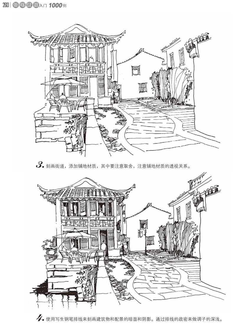 简单铅笔线条手绘风景建筑