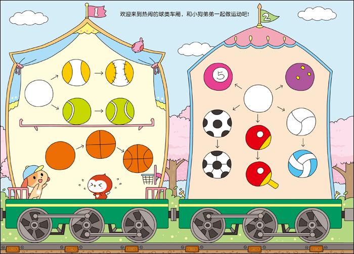 """小朋友,你想成为简笔画高手吗?快来和小飞飞一起坐上神奇的100节小火车,开始快乐的简笔画之旅吧!学习列车里有食物、动物、植物、人物、交通工具、生活用品等各种景物的分步画法,你可以看图学画简笔画;游戏列车里有许多好玩的简笔画游戏,你可以用画笔来闯关,还可以和小伙伴比赛哦! 本书是国内知名艺术品牌""""飞乐鸟""""旗下专注儿童艺术教育的子品牌""""飞乐鸟KIDS""""针对5~10岁儿童身心特点悉心研发的一册简笔画学习玩乐书,书中遍布各种充满想象力、可爱有趣的细节,小朋友在学画简"""