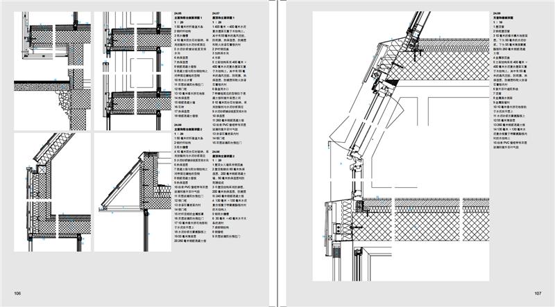 高耸的花旗松原木框架支撑着许多从建筑中心向外伸展出来的工程木梁及