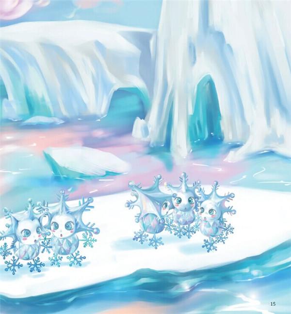 冰(水娃娃无字书)