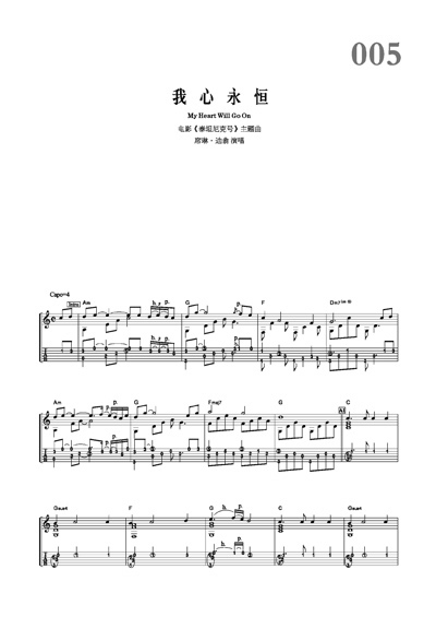 喇叭裤布鲁斯    bell bottom blues ………