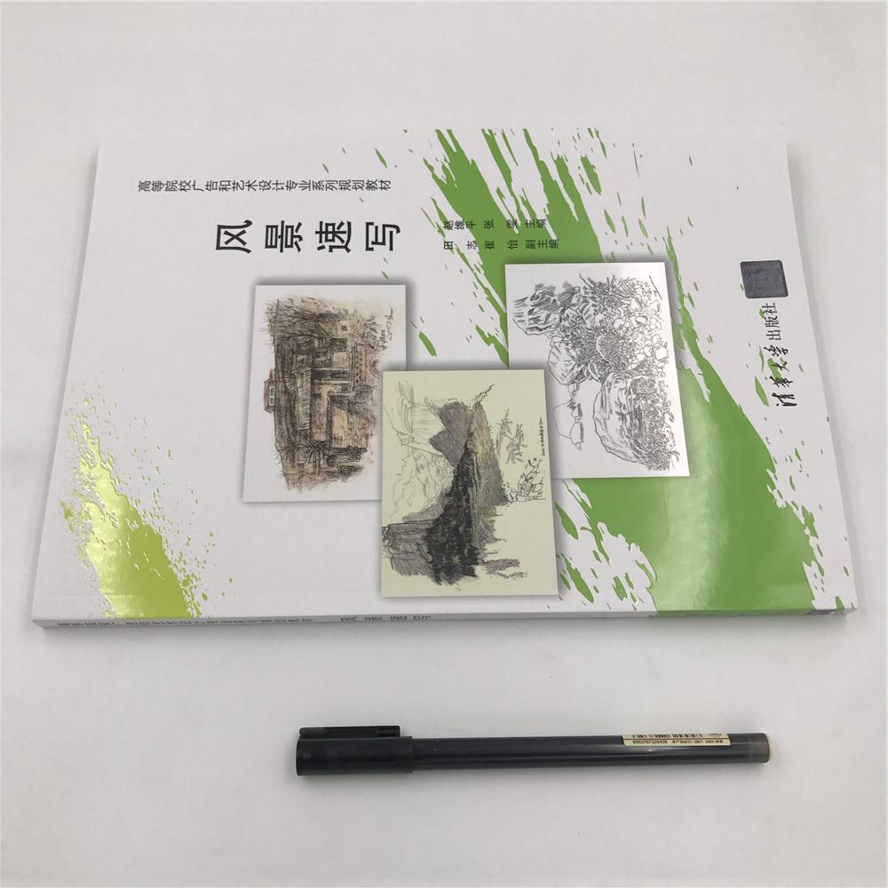 铅笔,钢笔淡彩三,水粉,丙烯风景四,油画风景速写五,水彩速写六,马克笔