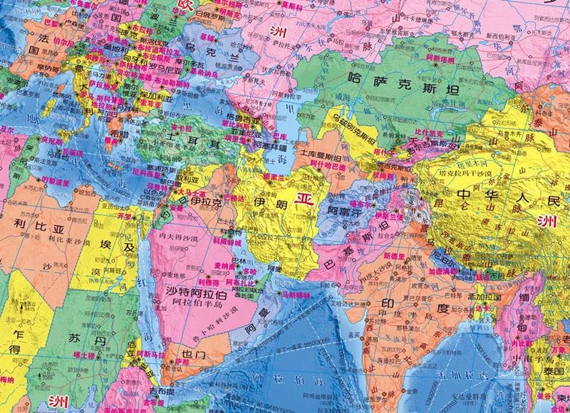 (2017年新版)世界地图