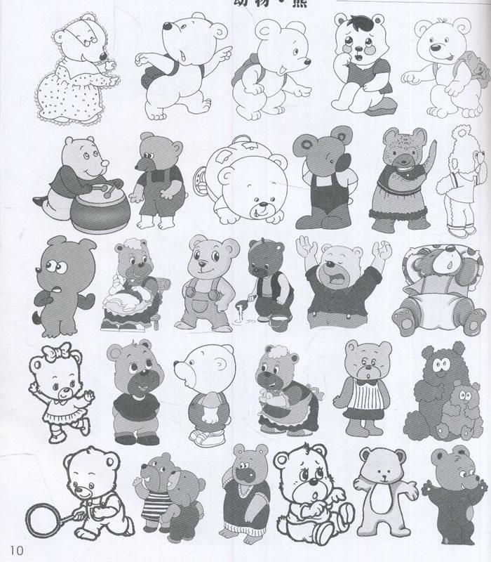 教孩 子学习简笔画,可以先让孩子们临摹,待掌握了一定 的绘画技巧后