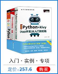 零基础学Oracle(全彩版) PDF下载